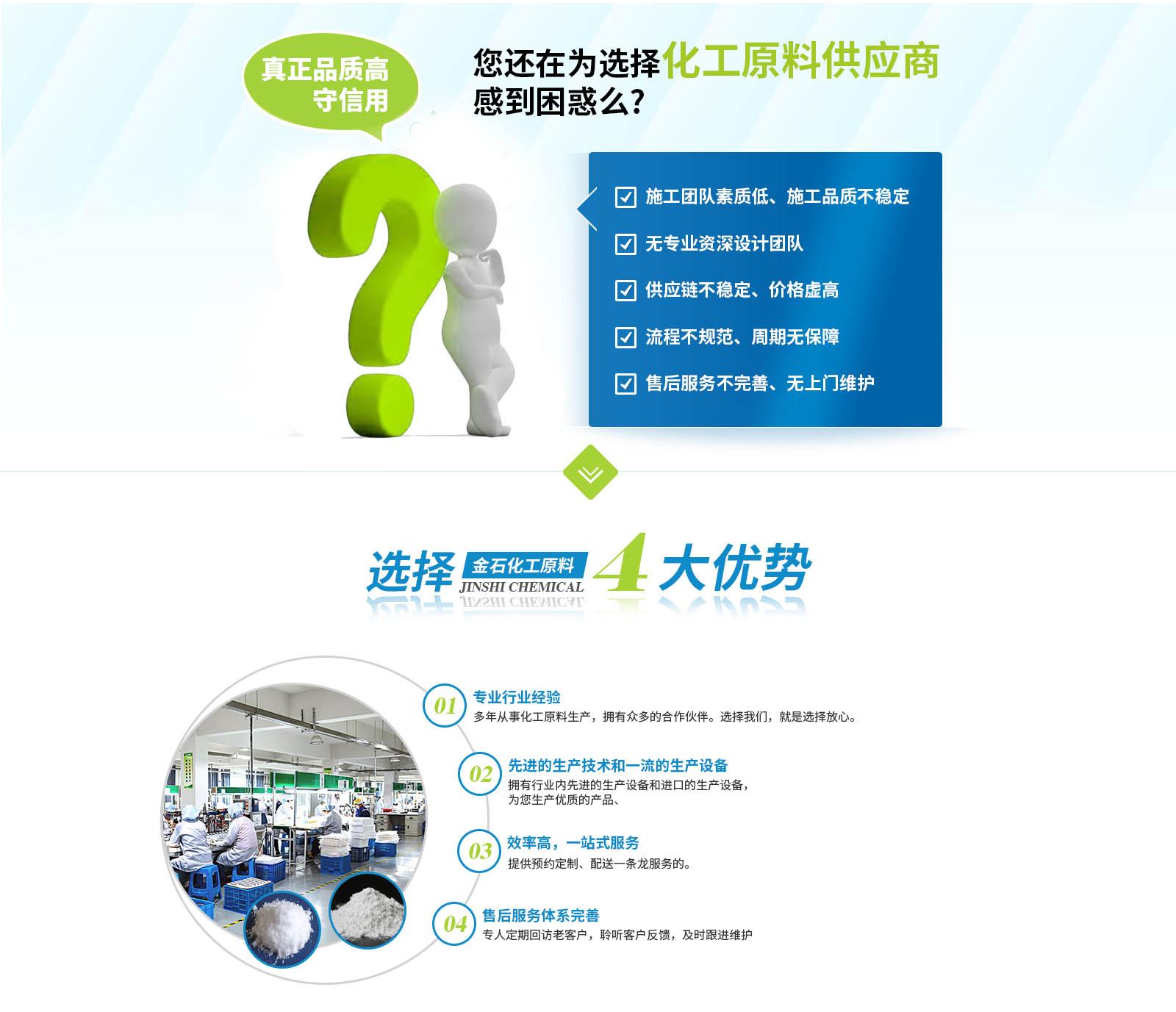武汉工业盐