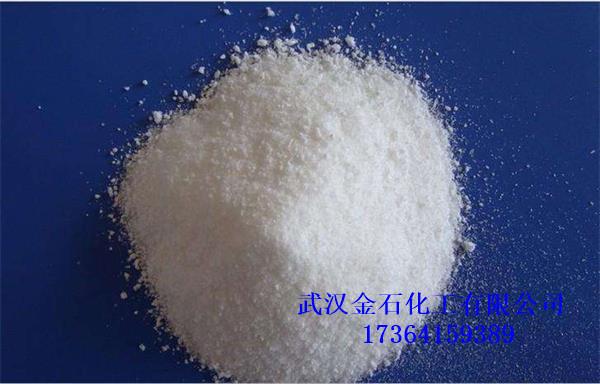 武汉硫酸钠