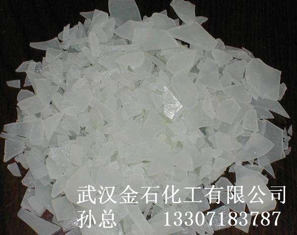 武汉硫酸铝